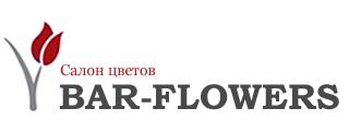 Салон цветов BAR-FLOWERS